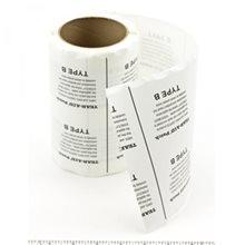 lepící páska k opravě bladderu U-Stick