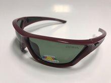 Sportovní sluneční brýle Gul CZ React Floating vínové